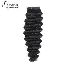 Joedir Haar Tiefe Welle Bundles 113g Nur Einteilige Natürliche Farbe Brasilianische Haarwebart Bundles 100% Remy Menschenhaar Kostenloser Versand