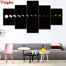 5 pieces DIY Diamond Painting Full drill square Cross Stitch moon eclipse landscape Diamond Embroidery mosaic Home Decorative(China)