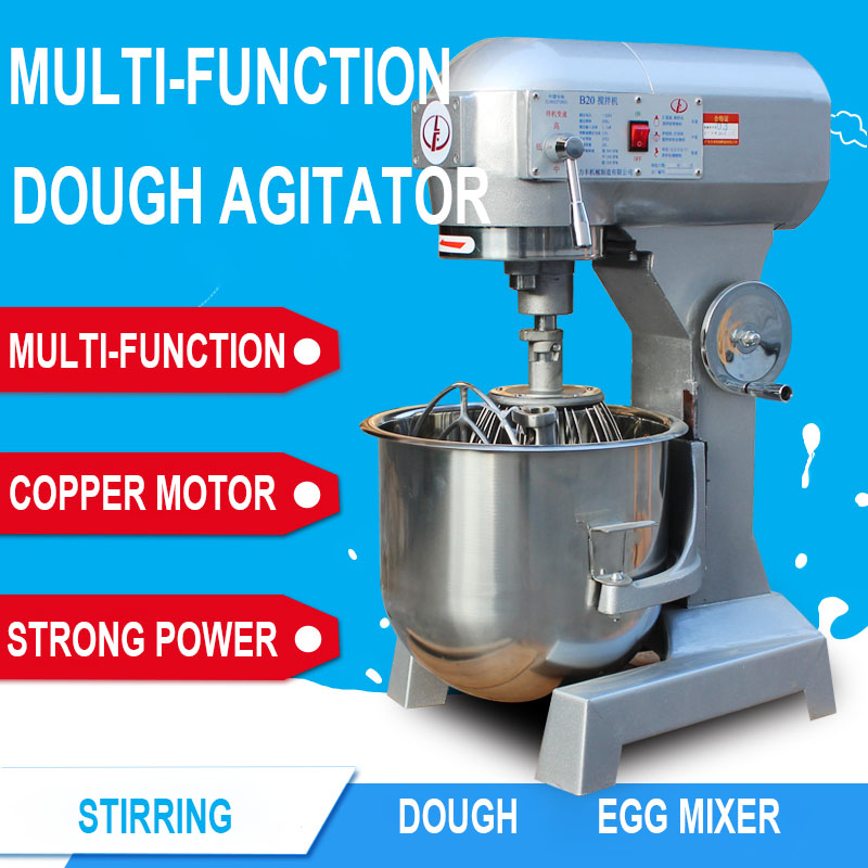 Commercial Dough Food Mixer Pizza Bakery Three Speed 20L Multifunction Stand Mixer Dough Mixer Food Processor wavelets processor