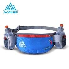 AONIJIE Running Waist Pack Belt Hydration Bag Hip Pouch Fanny Pack Water Bottle Holder Mobile Phone Pocket 170ml Water Bottle