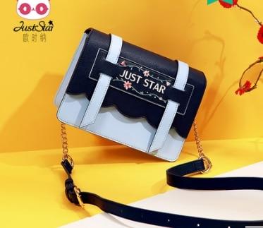 Princess sweet lolita bag Summer casual shoulder bag Korean version fashionable satchel bump color square bag female 171948 цена