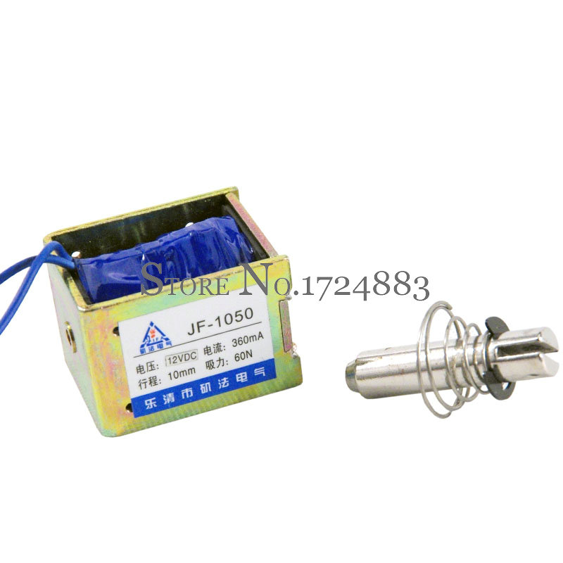 Wholesale DC 12V 360mA  Force 60N  travel 10mm Pull Type Linear Solenoid Electromagnet JF-1050 tau 0826 dc 6v 12v24v keeping force 16n 20n pull