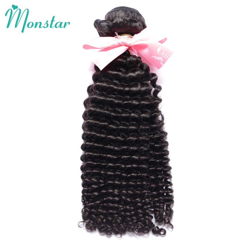 Monstar 1/3/4 Pcs Peruvian Kinky Curly Hair Bundle Deals Unprocessed Curly Weave Human Hair Extensions 8 - 28 Inch Natural Color