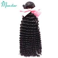 Monstar 100 جرام/قطعة بيرو غريب مجعد صفقات ربطة الشعر غير المجهزة مجعد نسج الشعر البشري 8-28 بوصة الطبيعية اللون