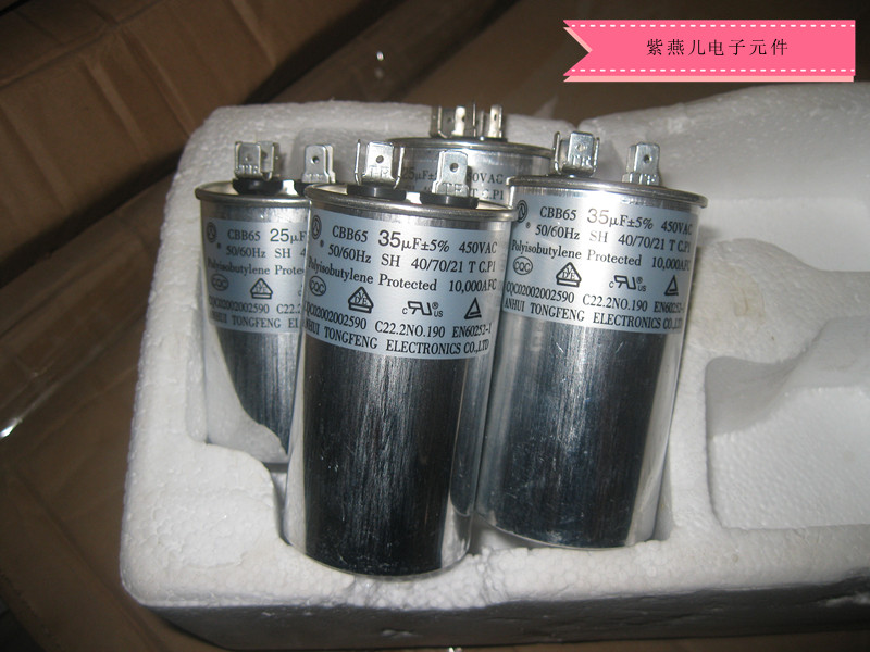 Worldwide delivery 35uf capacitor in Adapter Of NaBaRa