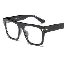 HOTOCHKI New Large Frame Fashion Men and Women Optical Glasses Frames High Quality Prescription Eyewear