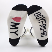 IF YOU CAN READ THIS men and women English letters cotton socks in tube socks women Sexy I Love You My BoyFriend Kiss Me with this kiss