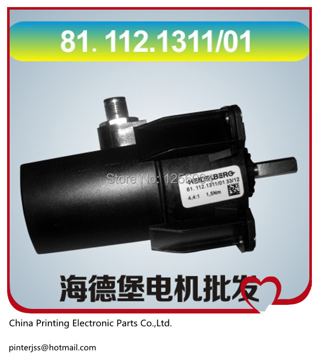 2 pieces free shipping 1 piece high quality heidelberg machining part motor 81.112.1311/01