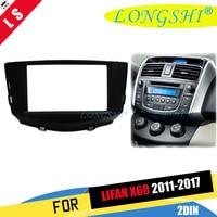 Car 2DIN Radio DVD Frame Fascia Dash Panel for LIFAN X60 2011 2012 2013 2014 + Stereo Fascia Dash CD Trim Installation Kit 2 din