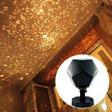 Романтическая Астро планетария Звезда проектор Космос свет ночное небо Рождественская лампа новая
