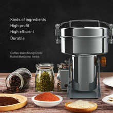 Cheap Electric Grinder Spice High Output Flour Mill 1000g Food Pulverizer цена и фото