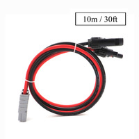 30ft 10m SH50 Plug 50A 600V Extend cable solar cable Connect 2.5mm2 Extention with MC4 Connector