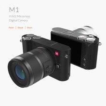 YI M1 Mirrorless Digital Camera With 12-40mm F3.5-5.6 Lens / 42.5mm F1.8 Lens international Version