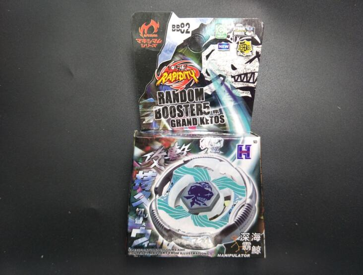 Bayblade Halloween Christmas toys Spinning Top Metal Fight BB82 Grand Ketos WD145RS without launcher