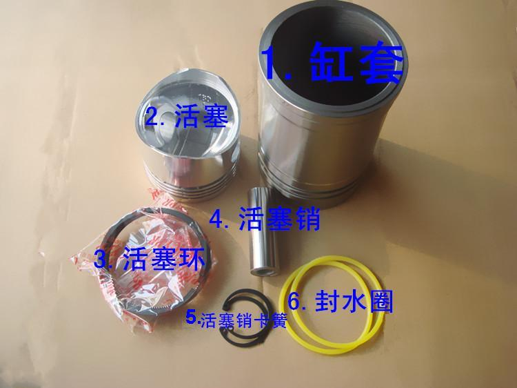 Diesel Engine Changchai Changfa R165 R170 R175A R180 R180A Piston Pin Ring Suit for other Chinese BrandDiesel Engine Changchai Changfa R165 R170 R175A R180 R180A Piston Pin Ring Suit for other Chinese Brand