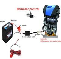 Premium Heater Fan Engine Preheating Heating Car Auto Heater Fan For Oil Heater From Engine For