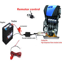 Premium Heater Fan Motor Voorverwarmen Verwarming Auto Auto Heater Fan voor olie kachel uit Motor voor elke auto styling 12 V universele