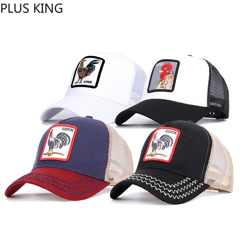2019 Cock Embroidery   Baseball     Cap   Men Women Mesh Hat Breathable Snapback   Caps   Casual Animal Casquette 23 Choose
