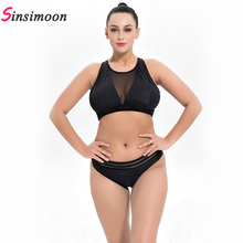 Swimwear 2019 Women swimsuit Sexy translucent mesh Bikini set Plus size swimsuit large Cup push up Bikini Bathing Suit Beachwear 2017 women plus size bikini set high quality bathing suit push up biquini super large cup swimwear sexy 4 colors solid swimsuit