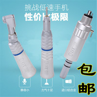 A0108 High Quality Dental MARATHON MicroMotor Slow Handpieces Straight E Type Brush Motor Dental Lab Micromotor
