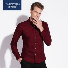 CAIZIYIJIA 2016 Herbst männer Fester Oxford Button-Down Kleid Shirt mit Tasche Langarm Unelastische Baumwolle Beiläufige Dünne fit Shirts