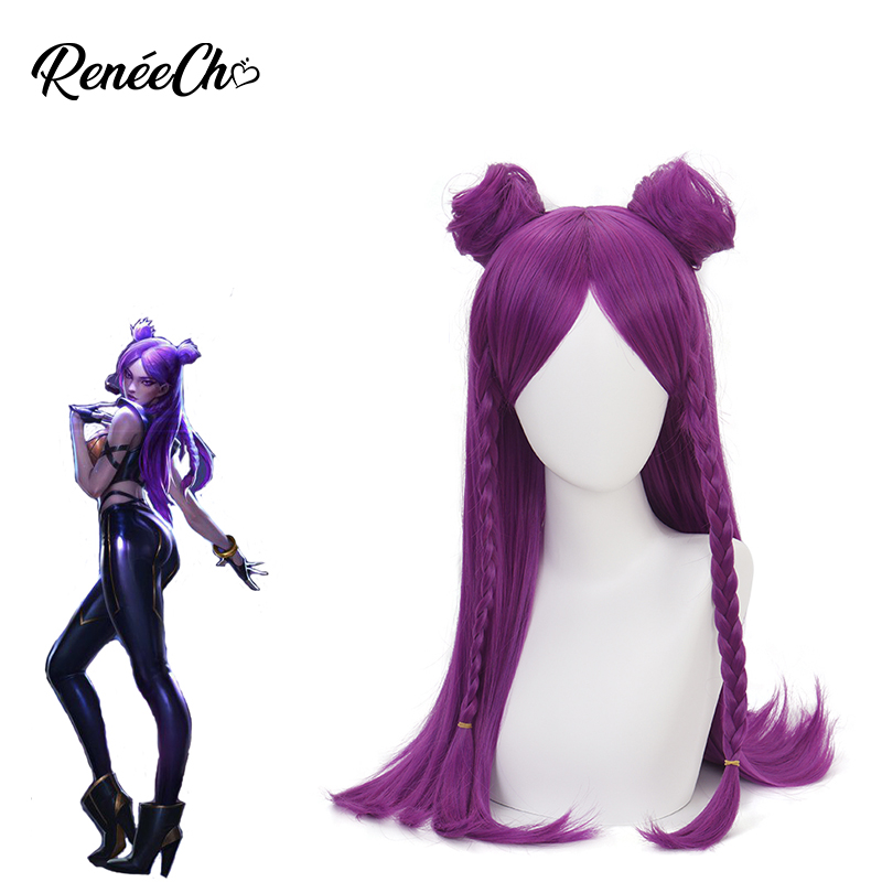 League Of Legends Cosplay LOL Kaisa Wig Daughter Of The Void Costume Purple Long Wig For Women Heat Resistant Synthetic Hair