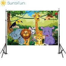 Sunsfun бесшовные джунгли сафари тематические Животные День рождения баннер фото фон ребенок дети портрет Вечеринка фон