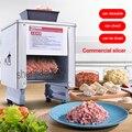 Новый апгрейд мясорубка для дома автоматическая машина для резки овощей Коммерческая машинка для нарезки рыбы Электрический ломтик мяса