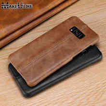 hot deal buy makeulike fitted case for samsung galaxy s8 plus cover genuine leather matte coque for samsung s8 case for s8 plus case fundas