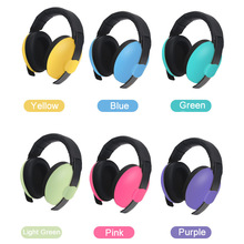 0-5 Kid's Anti-Noise Head Earmuffs Foldable Children Color Ear Protector For Study Sleeping Hearing Safe Protection