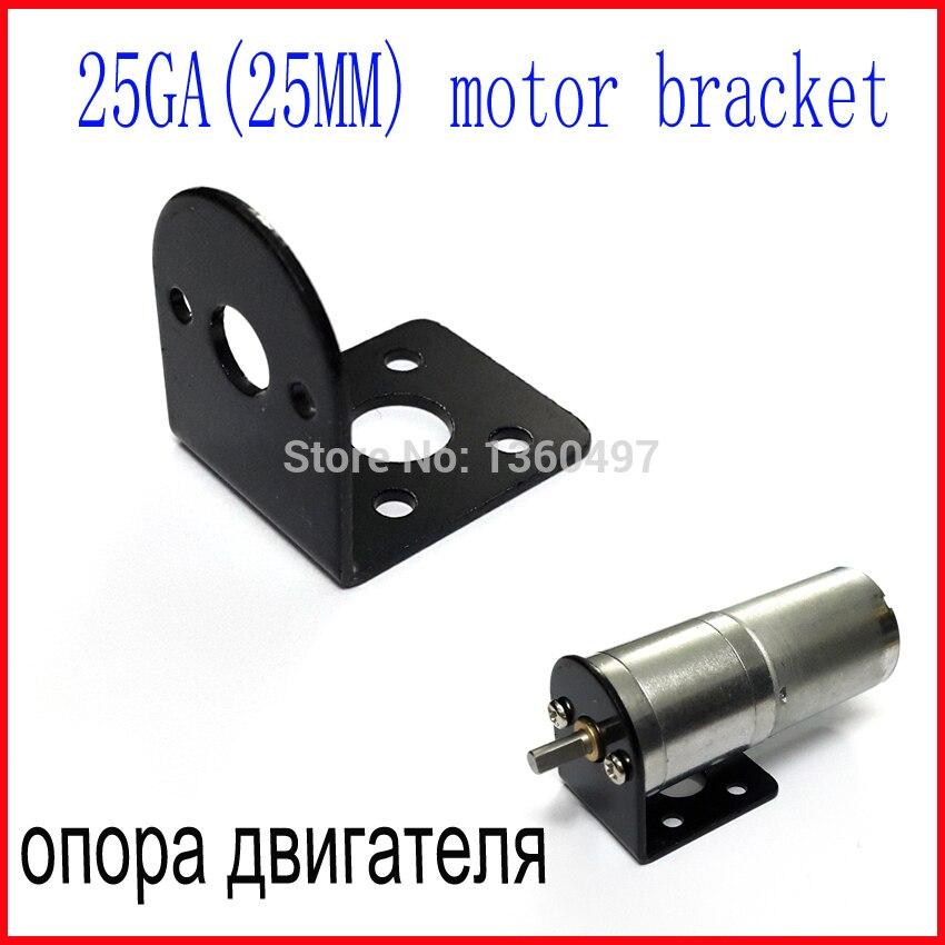 Buy Dc 12v 24v 25mm Motor Bracket