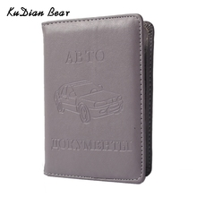 KUDIAN BEAR Russian Driver License PU Leather Cover for Documents Business Card Holder Travel Documents Organizer-- BIH004 PM20