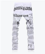 Hot sale  vintage letter print men slim jean fashion classic white denim Trousers