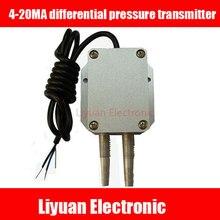 4 20ma משדר לחץ ההפרש / משדר לחץ אוויר / אוויר חיישן לחץ / dc24v חיישן לחץ ההפרש
