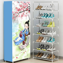 shoe storage rack transparent