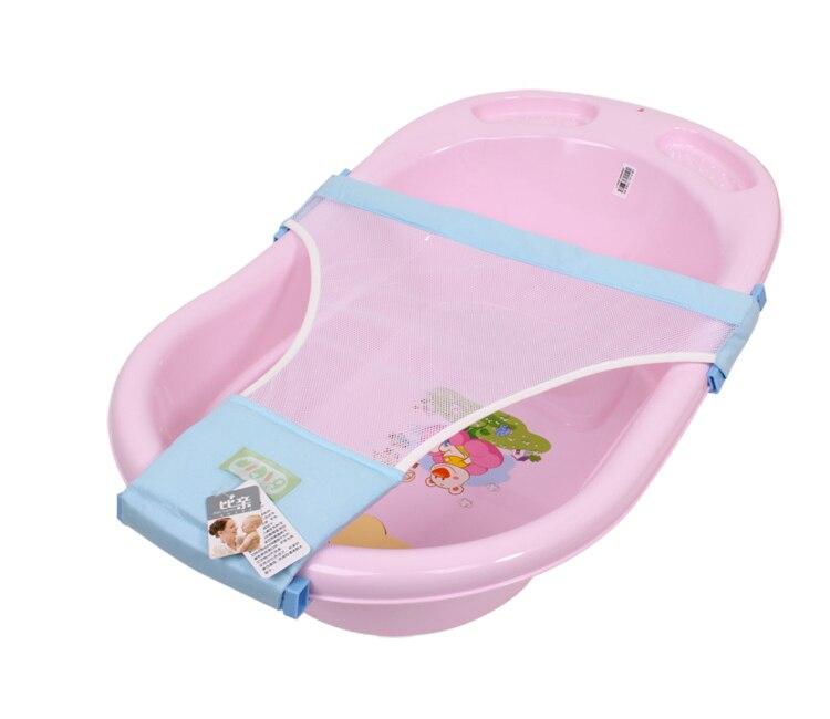 Baby Adjustable Bathtub Bath Seat Support Net Cradle G