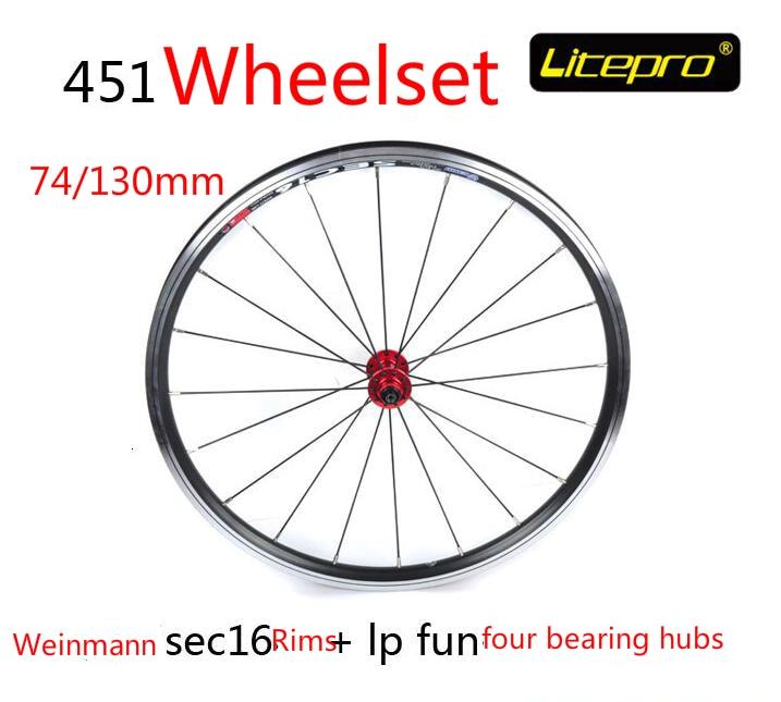 Weinmann sec16 451 wheelset folding bike V brake wheelset bmx wheel bmx parts refit sp8 vp18 74MM/130MM eiosix bmx wheelset 451 22inch folding bike wheel s90 wide rims 48ring 74 130mm bmx parts