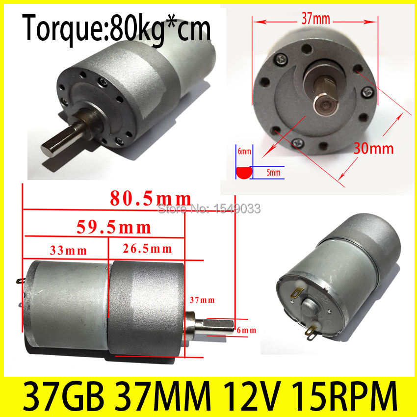 High Powered 37mm 15rpm Dc 12v Motor High Torque Gear Box