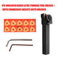 1pc WWLNR1616H08 CNC Lathe Turning Tool Holder + 10pcs WNMG0804 Inserts with Wrench for Processing Manufacturing