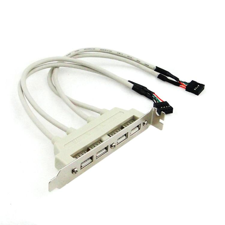 4 PORTS USB 2.0 Homme Vis à 2 Carte Mère 9 p tête câble avec support 4-Port USB Panneau Arrière Support hôte Adaptateur