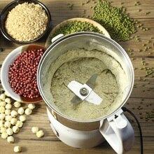 220V Multifunctional Electric Grinder Household Herb Nut Grains Grinding Machine Stainless Steel Grinder With Pump EU/AU/UK/US