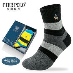 Pier Polo модные повседневные Зимние новые мужские Носки вышитые Дышащие хлопчатобумажные носки мужские подарок 5 пар упаковка подарочная