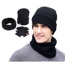 Набор из 3 зимних вязаных шапок унисекс, Мужская теплая шапка с нагрудником, перчатки для сенсорного экрана, женская шапочка, шапка бини, набор для верховой езды