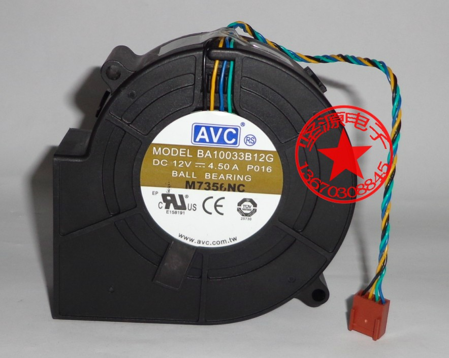 AVC BA10033B12G P016 Server Blower Fan DC 12V 4.50A 97x94x33mm 4-wire