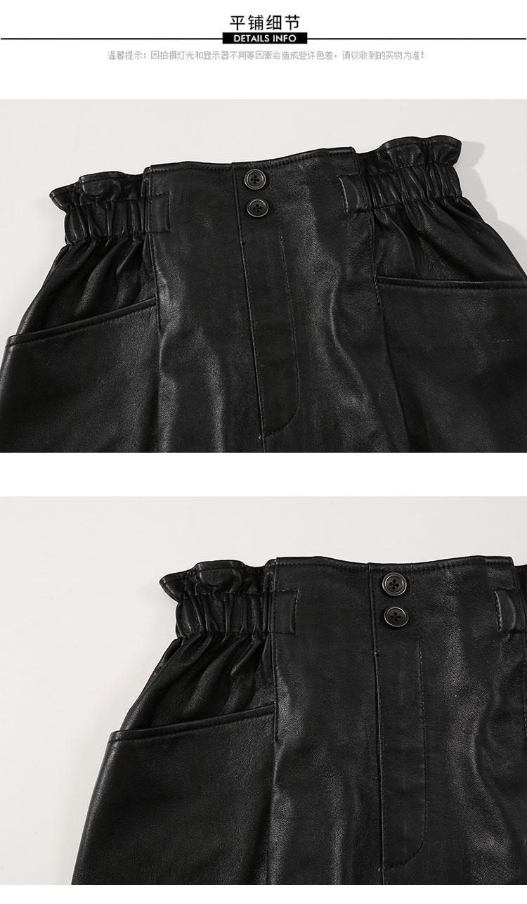 IOW prawdziwe czarny spódnice 5