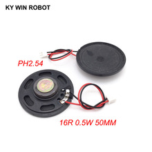 2pcs/lot New Ultra-thin Toy-car horn 16 ohms 0.5 watt 0.5W 16R speaker Diameter 50MM 5CM with PH2.54 terminal wire length 10CM