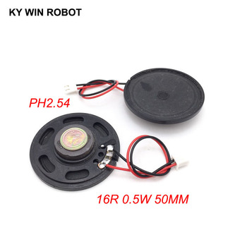 2pcs/lot New Ultra-thin Toy-car horn 16 ohms 0.5 watt 0.5W 16R speaker Diameter 50MM 5CM with PH2.54 terminal wire length 10CM image