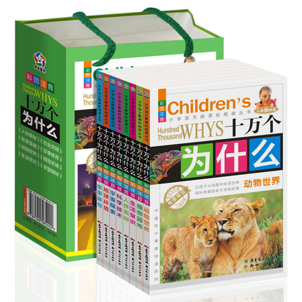 8 Book / Set 100,000 Why Children's Questions Dinosaur Books Chinese Youth Encyclopedia With Pinyin For Kids Early Educational