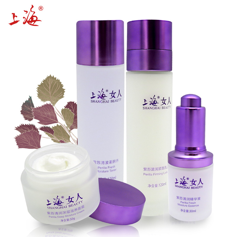 SHANGHAI BEAUTY Perilla Essence Moisture 4 pcs Suit Hydrating Whitening Smooth moist skin Curing Skin Care Anti-wrinkle Soothing недорого