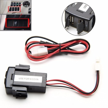 New 2.1A 5V Dual USB Ports Dashboard Fast Charger For NISSAN for Teana for Sylphy Charger for Phone/Tablet/GPS image